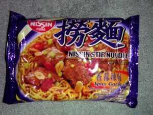http://ains.blogger.de/static/antville/ains/images/nissin_stir_noodle_spicy_garlic.jpg